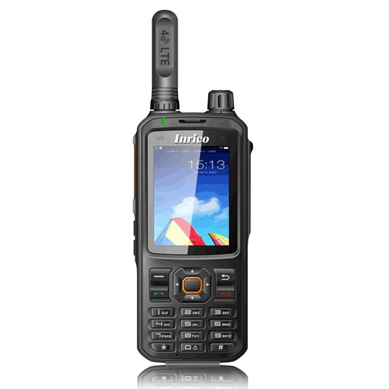 Radio LTE 4G DMR DSTAR ECHO LINK
