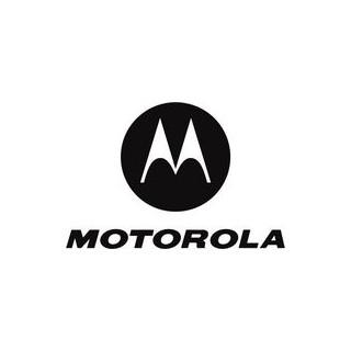 Toutes nos batteries Motorola